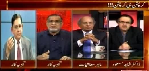 Live With Dr. Shahid Masood (Why There Is So Much Corruption in Pakistan?) – 13th March 2015