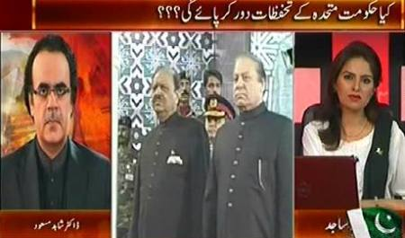 Live With Dr. Shahid Masood (Will Govt Accept MQM's Demands?) – 14th August 2015