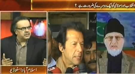 Live With Dr. Shahid Masood (Will Imran Khan and Tahir ul Qadri Come Close To Each other) - 10th July 2014