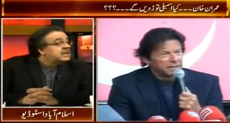 Live With Dr. Shahid Masood (Will Imran Khan Dissolve KPK Assembly?) – 5th March 2015