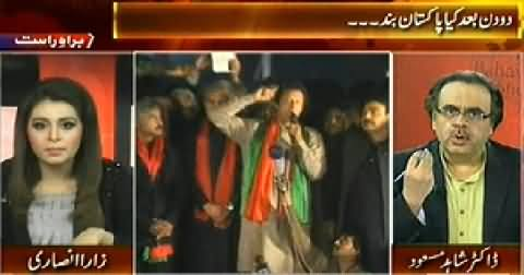 Live With Dr. Shahid Masood (Will Imran Khan Shut Down Pakistan?) - 15th December 2014