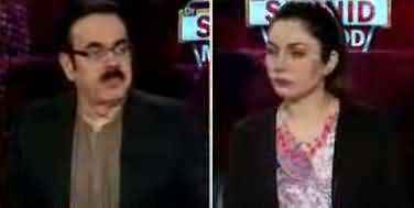 Live with Dr. Shahid Masood (World Vs Coronavirus) - 17th March 2020