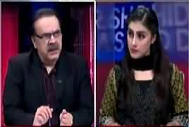 Live With Dr Shahid Masood (Yeh Chand Rooz) – 8th January 2018