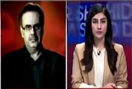 Live With Dr Shahid Masood (Yeh Kais Hakumat Hai) – 14th January 2018