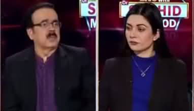 Live with Dr. Shahid Masood (Yeh Kia Ho Gaya?) - 3rd March 2021