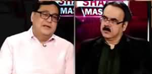 Live With Dr. Shahid Masood (Yeh Maah o Saal) - 29th December 2019