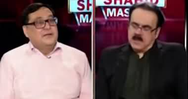 Live with Dr. Shahid Masood (Yeh Maah O Saal) - 30th December 2019