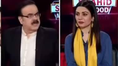 Live with Dr. Shahid Masood (Yeh Mulaqat Ek Bahana Hai) - 21st September 2020