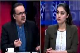 Live With Dr Shahid Masood (Zainab Ko Insaf Kaun De Ga?) – 10th January 2018
