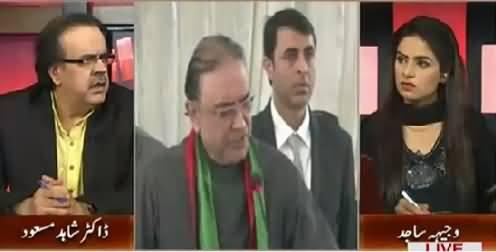 Live With Dr. Shahid Masood (Zardari Fauj Ke Khilaf Apna Bayna Wapis Le - PTI) - 20th June 2015