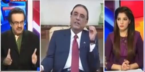 Live With Dr Shahid Masood (Zardari Ke Ehsanaat) – 18th February 2016