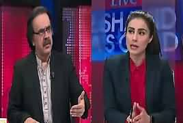 Live With Dr Shahid Masood (Zardari Ke Qareebi Sathi La Pata) – 8th April 2017