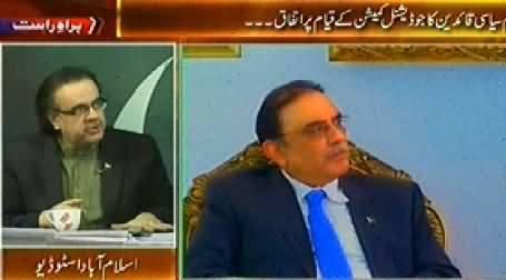 Live With Dr. Shahid Masood (Zardari Nawaz Meeting) 7PM To 8PM – 23rd August 2014