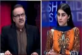 Live With Dr Shahid Masood (Zardari Refused To Help Nawaz Sharif) – 23rd November 2017