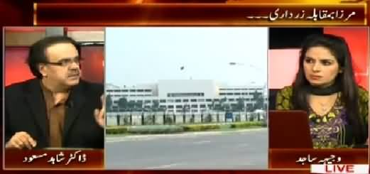 Live With Dr. Shahid Masood (Zulfiqar Mirza Vs Asif Ali Zardari) – 5th May 2015