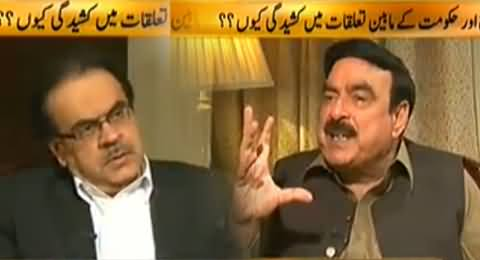 Live With Dr. Shahid (Sheikh Rasheed Exclusive Interview with Dr. Shahid  Masood) – 11th April 2014