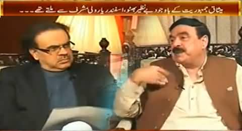 Live With Dr. Shahid Masood (Sheikh Rasheed Special Interview) – 27th September 2014