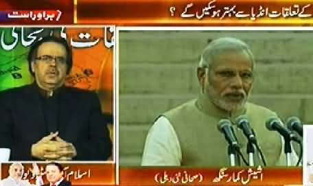 Live with Dr. Shahid P-1 (Nawaz Sharif's Visit to India and Modi As New PM) - 26th May 2014
