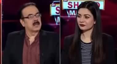 Live with Dr. Shhaid Masood (Coronavirus & Politics) - 31st December 2020