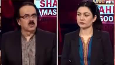 Live with Dr. Shhaid Masood (Taliban Reaching Kabul) - 14th August 2021