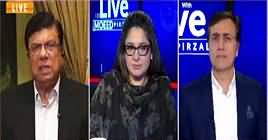 Live With Moeed Pirzada (Can Govt Give Some Relief) – 1st April 2019