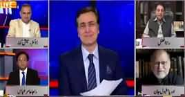 Live With Moeed Pirzada (Nawaz Sharif Still Not Getting Treatment) – 3rd April 2019