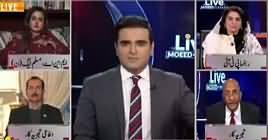 Live With Moeed Pirzada (Saudi Wazir e Kharja Ka Paigham?) – 7th March 2019