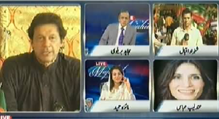 Live With Mujahid (14 August, Ulti Ginti Shuru Ho Gai) – 11th August 2014