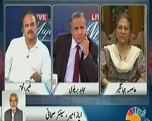 Live With Mujahid (Geo in Trouble, What About Media Freedom) - 23rd May 2014