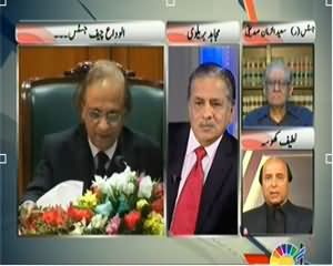 Live With Mujahid (Good Bye Cheif Justice Iftikhar Chaudhary) – 12th December 2013