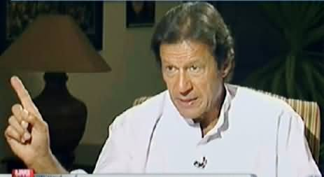 Live with Mujahid (Imran Khan Interview About 11th May Protest) – 10th May 2014