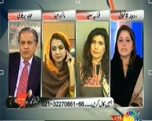 Live With Mujahid (Islamabad Mein Chopat Raaj) – 13th December 2013