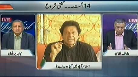 Live With Mujahid (Islamabad Mein Kya Ho Raha Hai) – 12th August 2014