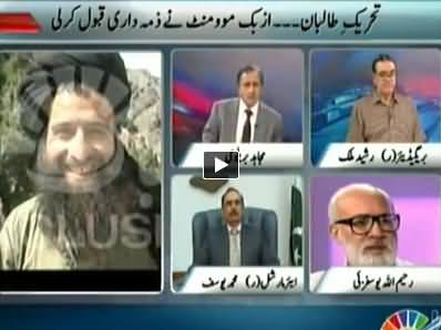 Live With Mujahid (Karachi Airport Hamla, Zimmedar Kaun?) – 12th June 2014