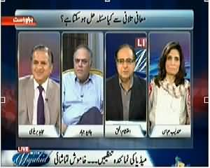 Live With Mujahid (Kya Geo Ki Mafi Se Masla Hal Ho Sakta Hai?) – 22nd May 2014