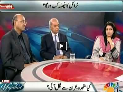Live With Mujahid (Kya MQM Buhran Se Nikal Ayi?) – 7th June 2014
