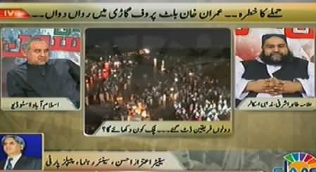 Live With Mujahid (Long March Special Transmission) – 15th August 2014