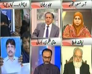 Live With Mujahid (Missing Persons Kahan Hain?) - 5th December 2013