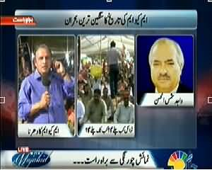 Live With Mujahid (Most Critical Crises of MQM's History) – 6th June 2014