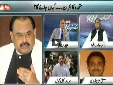 Live With Mujahid (MQM In Big Trouble Due to Altaf Arrest) – 5th June 2014