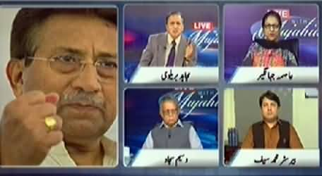 Live With Mujahid (Musharraf Is Going From Pakistan) – 13th June 2014