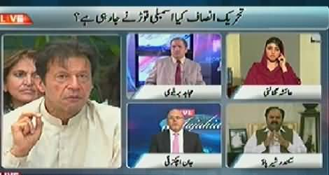 Live With Mujahid (Operation Zarb e Azb Continues in Waziristan) - 26th June 2014