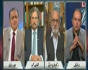Live With Mujahid (PEMRA Forms Panel to Cancel Geo License) – 30th May 2014