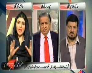 Live With Mujahid (PTI, Peshawar Mein Hakumaat, Islamabad Mein Opposition) - 6th December 2013