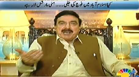 Live With Mujahid (Sheikh Rasheed Ahmad Exclusive Interview) - 7th August 2014