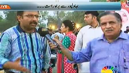 Live With Mujahid (Special Program From PTI Jalsa Bahawalpur) – 27th June 2014