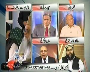 Live with Mujahid (Talibaan Se Muzakraat) – 15th November 2013