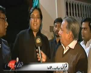 Live With Mujahid (Thar Coal, Ab Khuwab Ya Haqiqat) – 19th December 2013
