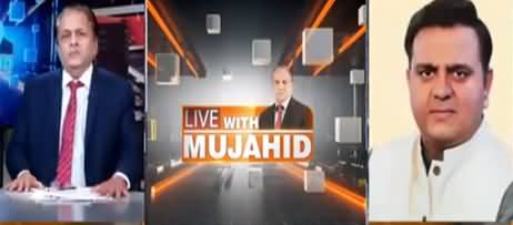 Live With Mujahid (US Withdrawal From Afghanistan Completed) - 31st August 2021