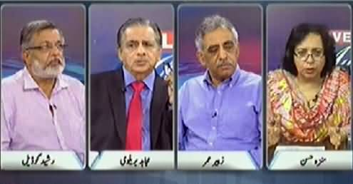Live With Mujahid (What is For Public in This Budget) – 31st May 2014